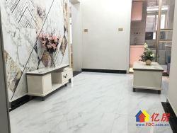 范湖地铁口,中间楼层朝南采光佳,精装送全新家具,老证随时看房