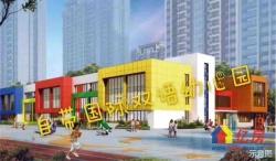 江夏区 五里界 武汉恒大科技旅游城 3室2厅1卫 120平米