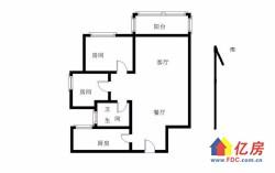福星惠誉青城华府 经典婚房装修大两房 业主置换大房子降价急售