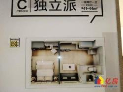 汉阳 四新 10号线正地铁口 至23万起 户型方正