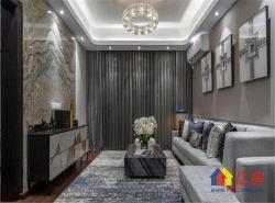 恒大科技旅游城,  新房 新房 单价10500