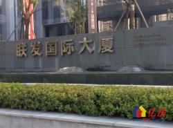 正地铁口联发九都国际 对口武昌实验高楼层 湖景房 证满二年