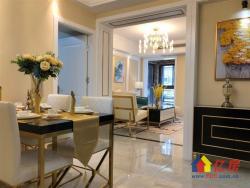 福星惠誉湖城二期 全新豪华装3房 送全套品牌家具家电 拎包入