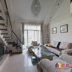 杨汊湖 绿色家园 一梯两户 复式楼 带露台 预约看房