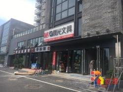 (新!)沌口东风阳光城 买一得二 临街开业门面 即买即收租