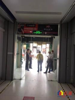 江汉区 新华 江汉路万达商铺 1室20㎡