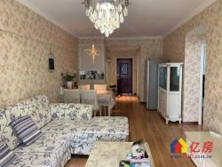 性价比高的房源  房子精装修  随时可以看现房