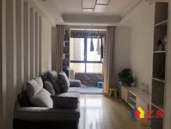 光谷保利广场金地格林东郡精装两房自改户型客厅带阳台