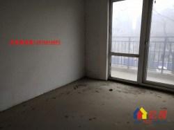 撒手没 !新长江可以看湖的毛坯三房 老证 单价6800