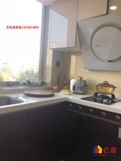 武昌内环核心中南豪华精装loft拎包入住2.8万