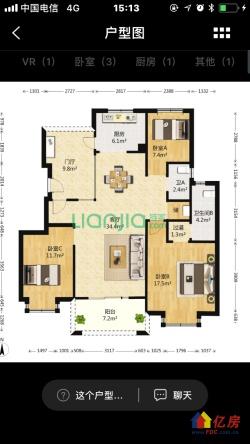 东湖高新区 民族大道 中谷苑 3室2厅2卫 124㎡