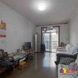 绿色家园+六号线杨汊湖地铁+一居室+总价低