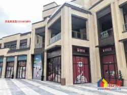 金科城二期加推,小区门口首间,三门头6米超宽展示面