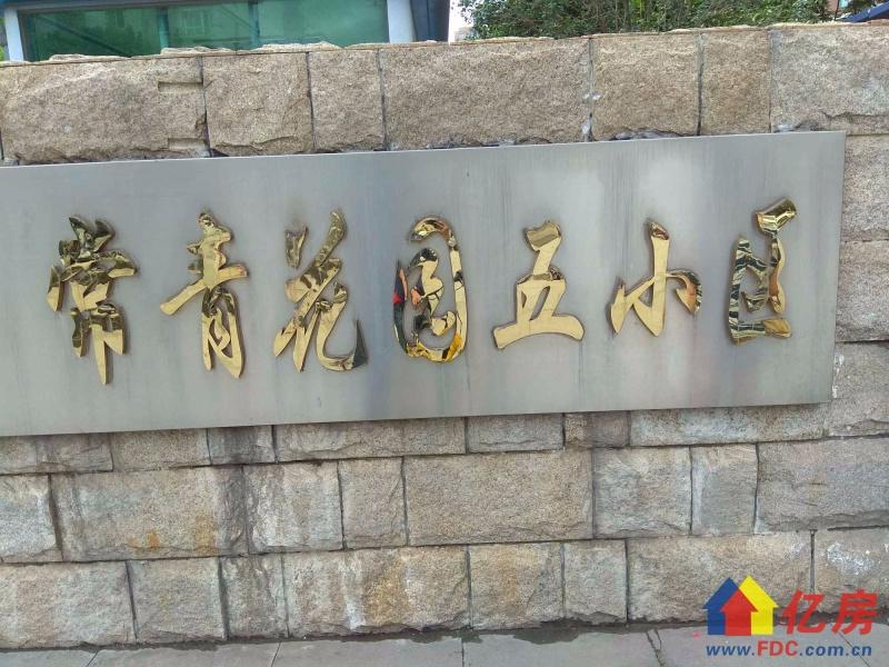 常青花园五小区两房两厅双阳台 真实在售 有钥匙 有学位,武汉东西湖区常青花园东西湖区香樟一路26号(常青阳光幼儿园旁)二手房2室 - 亿房网