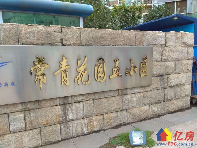 常青花园五小区毛坯两房带20平左右的大院子 真实在售 有学位,武汉东西湖区常青花园东西湖区香樟一路26号(常青阳光幼儿园旁)二手房2室 - 亿房网
