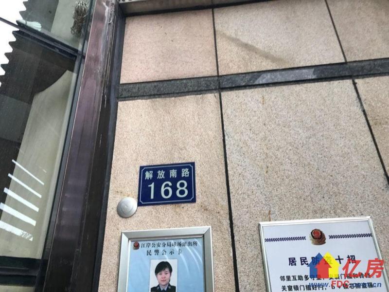 中城国际旁融科天城 精装 三室两厅两卫 128平 全明 急售,武汉江岸区三阳路江岸区解放大道1155号二手房3室 - 亿房网