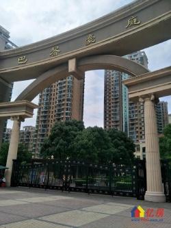 华中科技大学对面 巴黎豪庭 楼下地铁 站 高端小区 豪华装