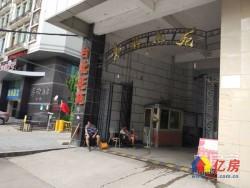江岸区 台北香港路 台北花苑(有2证产权车库) 1室1厅1卫 23㎡带租约出售