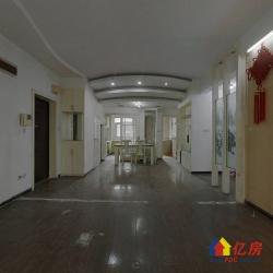 三阳路汉口江滩口、未来长江之门、南北通透、老证