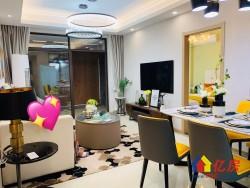 震惊!武汉天屿湖旅游区高层住宅竟然如此便宜