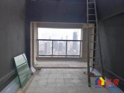 CBD华发中城荟 顶楼复式 四层空中别墅 毛坯交付