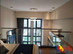 碧桂园克拉公馆5.2米复式楼内部房源价格低可贷款