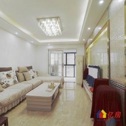 武昌 内环 爱家国际旁 央企保利城 房东自住精装2房中间楼层