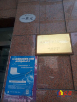 台银大厦优选大三房 价格便宜 对口大兴路 老证有钥匙 就一套,武汉江汉区复兴村江汉区常青路常宁里特1号二手房3室 - 亿房网