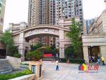 (精装满二)丽岛美生 两房 采光好 绿化面积高 低于市场价,武汉东湖高新区大学科技园武汉市东湖开发区民族大道318号二手房3室 - 亿房网