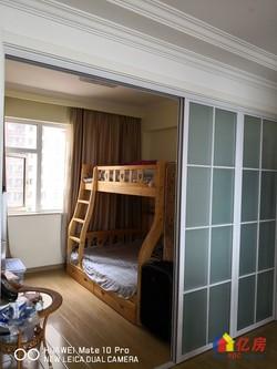 蔡甸区 蔡甸城区 未来寓18栋 3室2厅2卫 103.98㎡