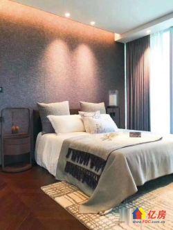 兴华尚都国际+5室2厅1卫+精装修+低价出售