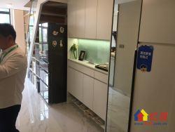 汉口后湖 绿地汉口中心 46平酒店式公寓 包租12年以租养贷