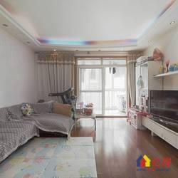 常青藤名苑 光谷步行街 精装修两室两厅 无税
