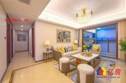新房出售,佳兆业广场天御 480万 4室2厅2卫 精装修,买