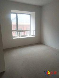 招商一江璟城 240万 3室2厅2卫 毛坯,对口武钢五小。