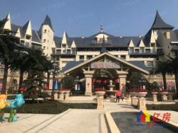 江夏区 五里界 武汉恒大科技旅游城 3室2厅1卫  95㎡