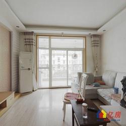新澳阳光城花园洋房三房两厅两卫三阳台,公园里的家