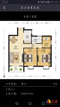 东西湖区 金银湖 东方海棠花园 3室2厅1卫  128㎡,简装三房,超高性价比出售!
