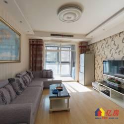 馨悦国际 2室1厅 东南
