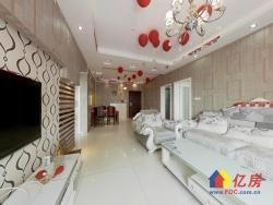 华清园挂角户型  正规两房 客厅卧 厨房卫生间通透户型
