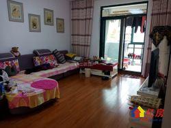 梅南山居香樟岭 94平大两房 满五唯一 少税 少税 随时看房