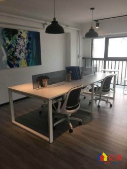 统百中心+5.2米现房纯写字楼+清盘单价低至一万五