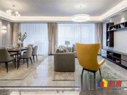 新房新港长江府+360度江景豪宅+全屏玻璃落地窗+长江主轴区