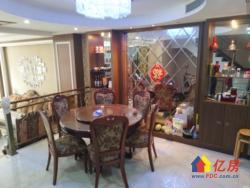 中国院子精装别墅,268平另送60平,仅售450万拎包入住。