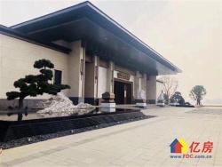 泰禾开发,武汉院子88平4层,3面环湖,70年,有
