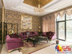 中国院子别墅样板间,精品装修,证满多年!