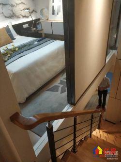 汉口金桥永旺旁美 联中心不限购5.2米loft带天然气准现房