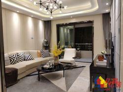 新华尚水湾+248万+3室2厅1卫+豪华装修+成熟社区+交通便利