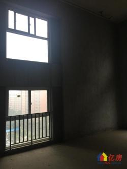 常青花园金银潭永旺旁(银湖九号)毛坯复式楼,天然气带阳台