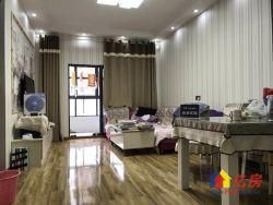 中国铁建梧桐苑 新出2房 诚心出售 9约满2年 接受提前订房